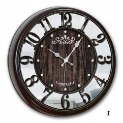 Doğa Aynalı Duvar Saati
